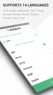 App Dailyhunt (Newshunt) News APK for Windows Phone
