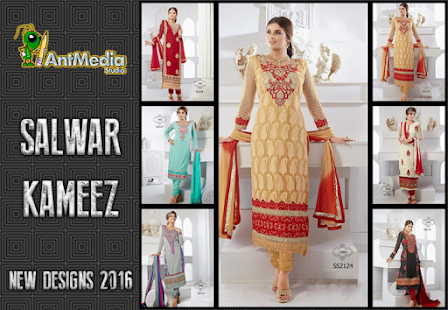 Salwar Kameez New Designs - screenshot