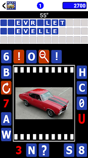 Muscle Car Box - screenshot