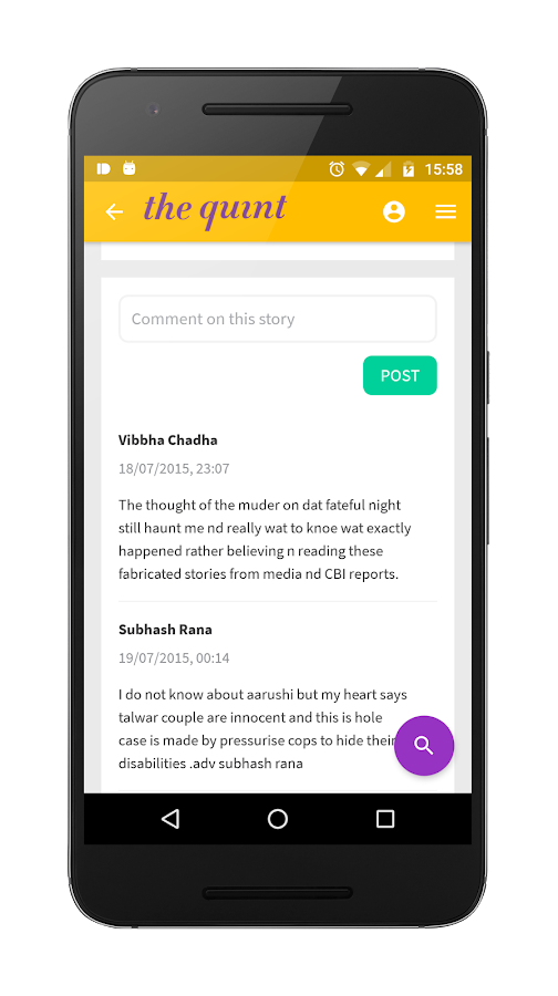 TheQuint Screenshot 2