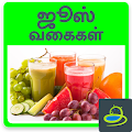 Healthy Juice Recipes in Tamil APK for Bluestacks