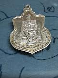 เหรียญขึ้นครองราชย์ 50ปี พ.ศ.2539