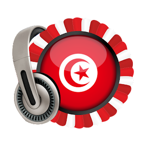 Download Tunisian Radio Stations For PC Windows and Mac