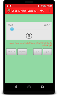 Free Download Anghami أفضل الاغاني المغربية APK for Blackberry