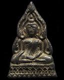 ชินราชหลวงพ่อโม วัดสามจีน หลังจาร องค์ที่ 1