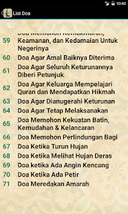 Learn Doa Majmu Syarif Screenshot