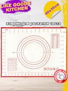 Силиконовый коврик для теста серии Like Goods, LG-12077