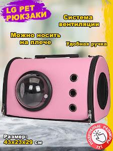 Рюкзак, серии Like Goods, LG-13162