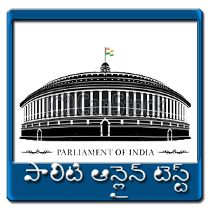Polity Online Test In Telugu