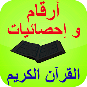 Download  For PC Windows and Mac