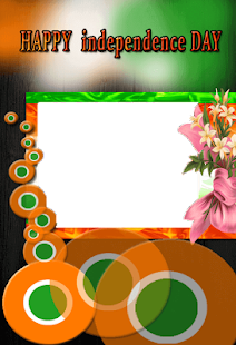 Krishna Janmashtami flag photo - screenshot