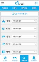 Screenshot of toupon