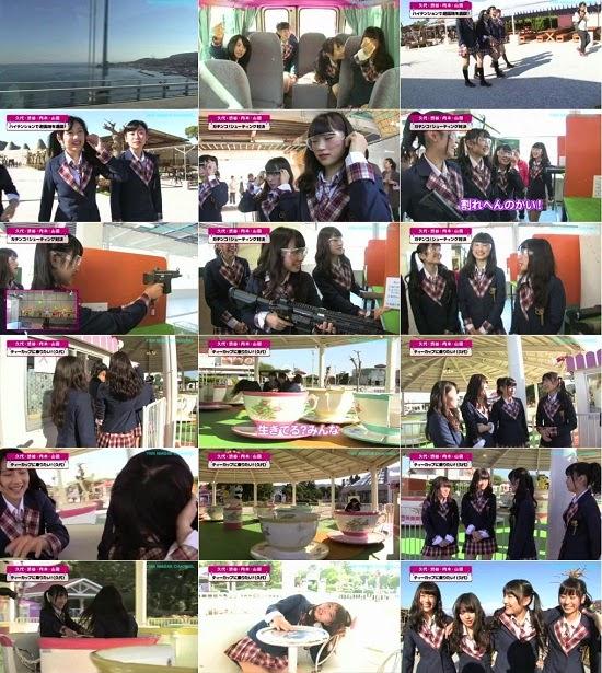 (TV-Variety)(720p) YNN [NMB48チャンネル] 久代梨奈プレゼンツ「ハイテンションで行こう!」 #2 141107