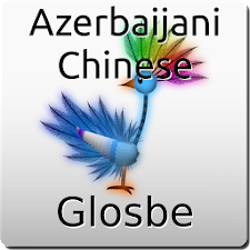Azerbaijani-Chinese Dictionary