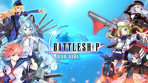 Battleship:War Girl