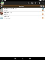 Screenshot of e-book/Manga reader ebiReader