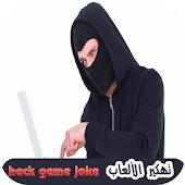 Prank تهكير ألعاب Lucky joke for Lollipop - Android 5.0