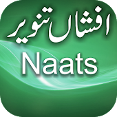 App Afshan Tanveer Naatain version 2015 APK