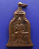 6.เหรียญพ่อขุนรามคำแหง หลัง ภปร. พ.ศ. 2510 ในหลวงเสด็จ หลวงปู่โต๊ะ ร่วมปลุกเสก