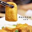 沢(澤)也日式食坊