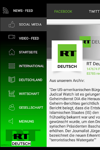 android RT-DEUTSCH Screenshot 0