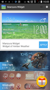 Manzura weather widget/clock - screenshot