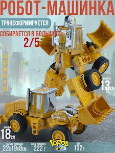 """Игрушка-Робот серии """"Город Игр"""" N1.2"""