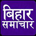 ETV Bihar Top Live Hindi News APK for Kindle Fire