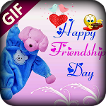 Friendship Day GIF Collection 2017 Icon