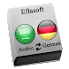 Arabic - German