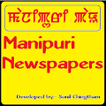Manipuri Newspapers APK for Kindle Fire