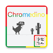 APK Game Dino of Chrome for iOS