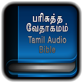 Download Tamil Bible Audio APK on PC