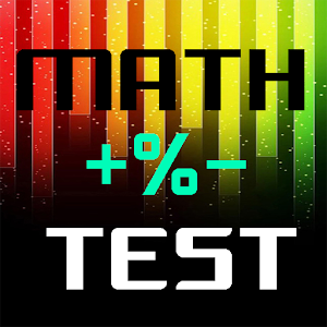 Download Math Test For PC Windows and Mac
