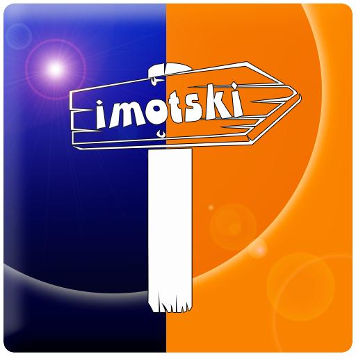 Android aplikacija Visit Imotski na Android Srbija