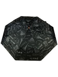"Зонт ""Компакт S"", черно-белый"