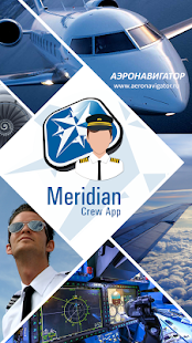 Meridian.Crew App - screenshot
