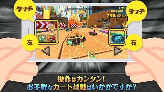 カートバトル(Kart Battle) 이미지[2]