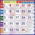 Kannada Calendar 2017 - ಕನ್ನಡ ಕ್ಯಾಲೆಂಡರ್ 2017 APK for Kindle Fire