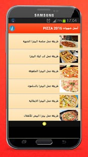 أجمل شهيوات PIZZA 2016 - screenshot
