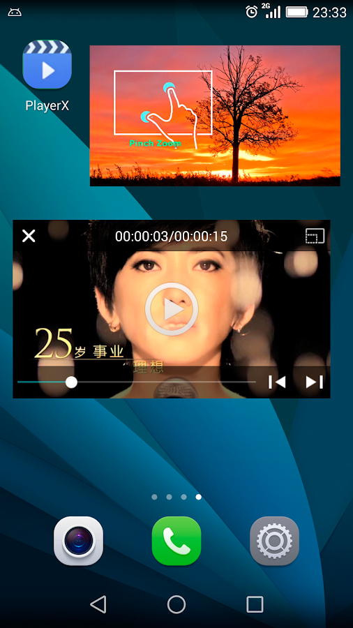 PlayerX Video Player Screenshot 1