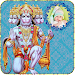 Lord Hanuman Photo Frames Icon