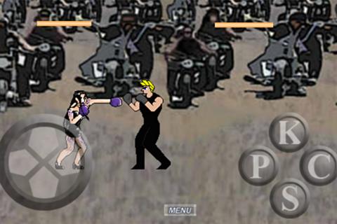 Fighter apk screenshot