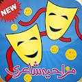 App Funny Poetry in Urdu APK for Kindle