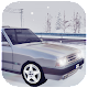Car Snow Driving & Drift Simulator