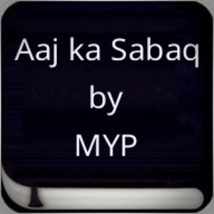 Aaj ka Sabaq by MYP