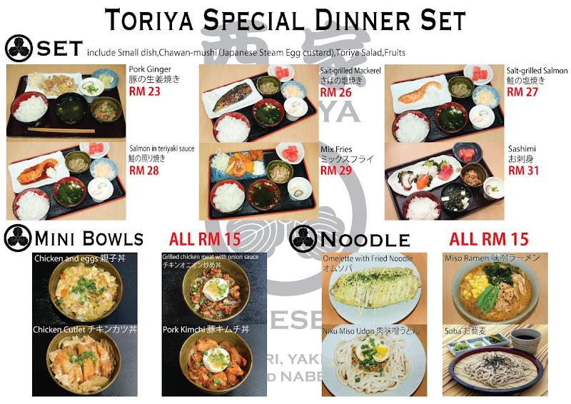Toriya dinner set menu toriya japanese bbq malaysia for Akina japanese cuisine menu