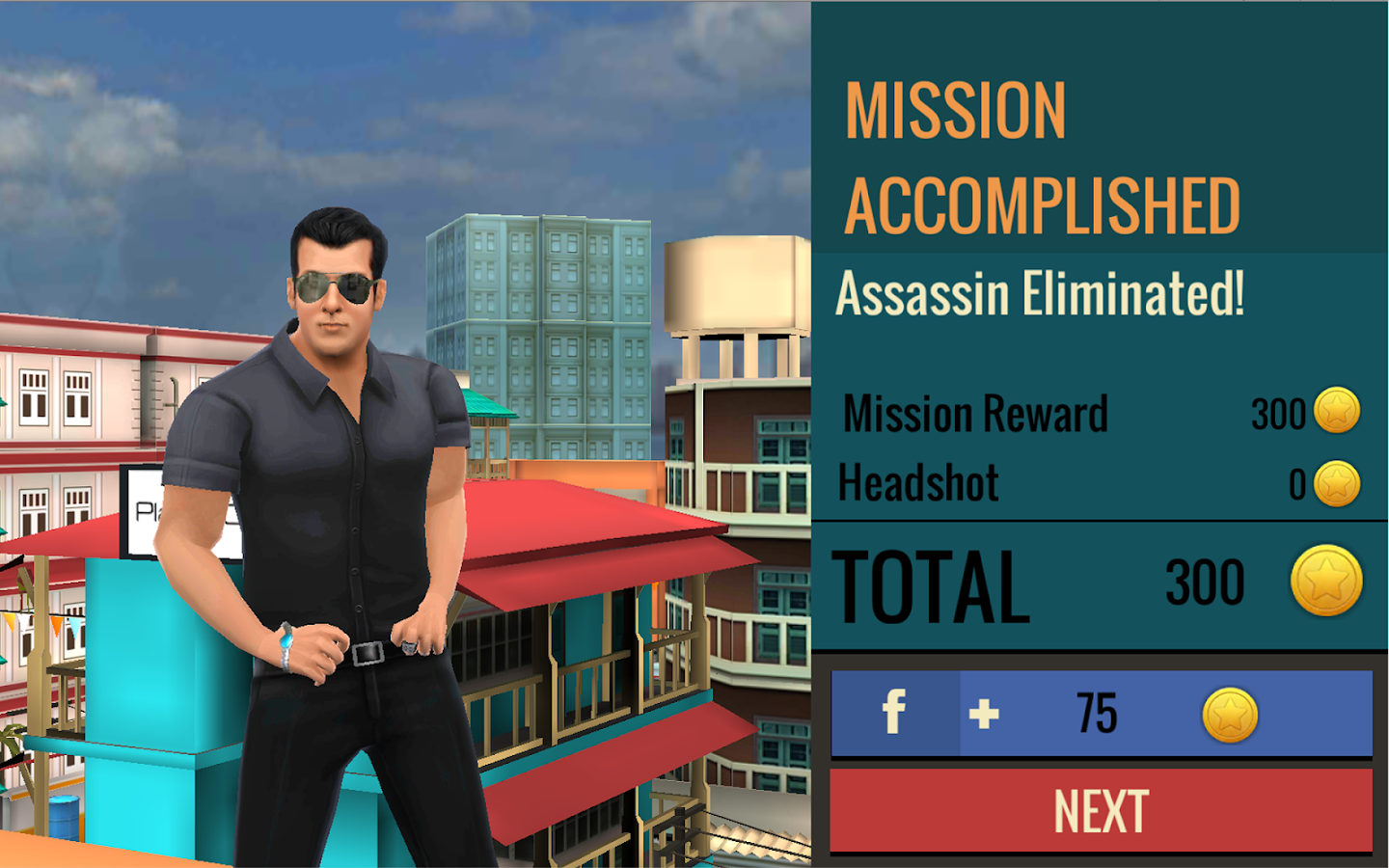 Being SalMan:The Official Game Screenshot 9