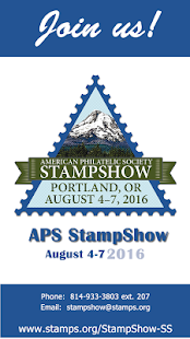 StampShow - screenshot