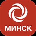 Минск – гид и путеводитель